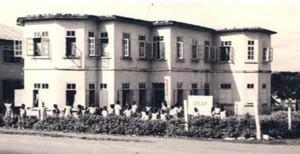 CMD Nigeria, 1960